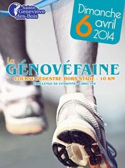 la génovéfaine, course pédestre de sinate genviève des bois essonne 91